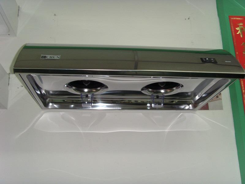 Extractor de cocina u s 410 00 en mercado libre for Extractor de cocina industrial