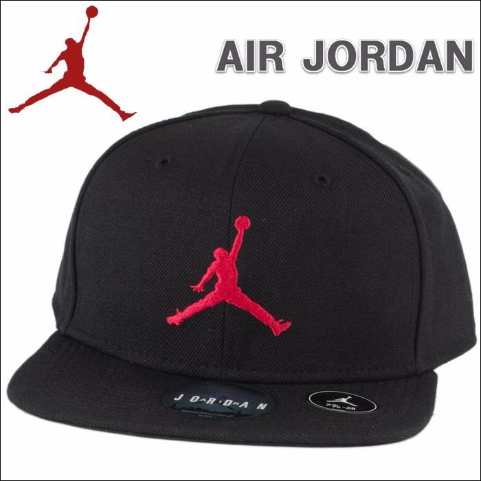 tallas gorras jordan 51744a6c01f